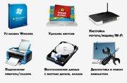 Установка и настройка операционных систем Windows