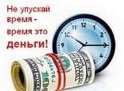 Требуется менеджер интернет проекта Фаберлик Онлайн
