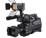Продам видеокамеру SONY HXR MC-1500р.